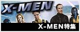 直筆サイン(X-MEN)
