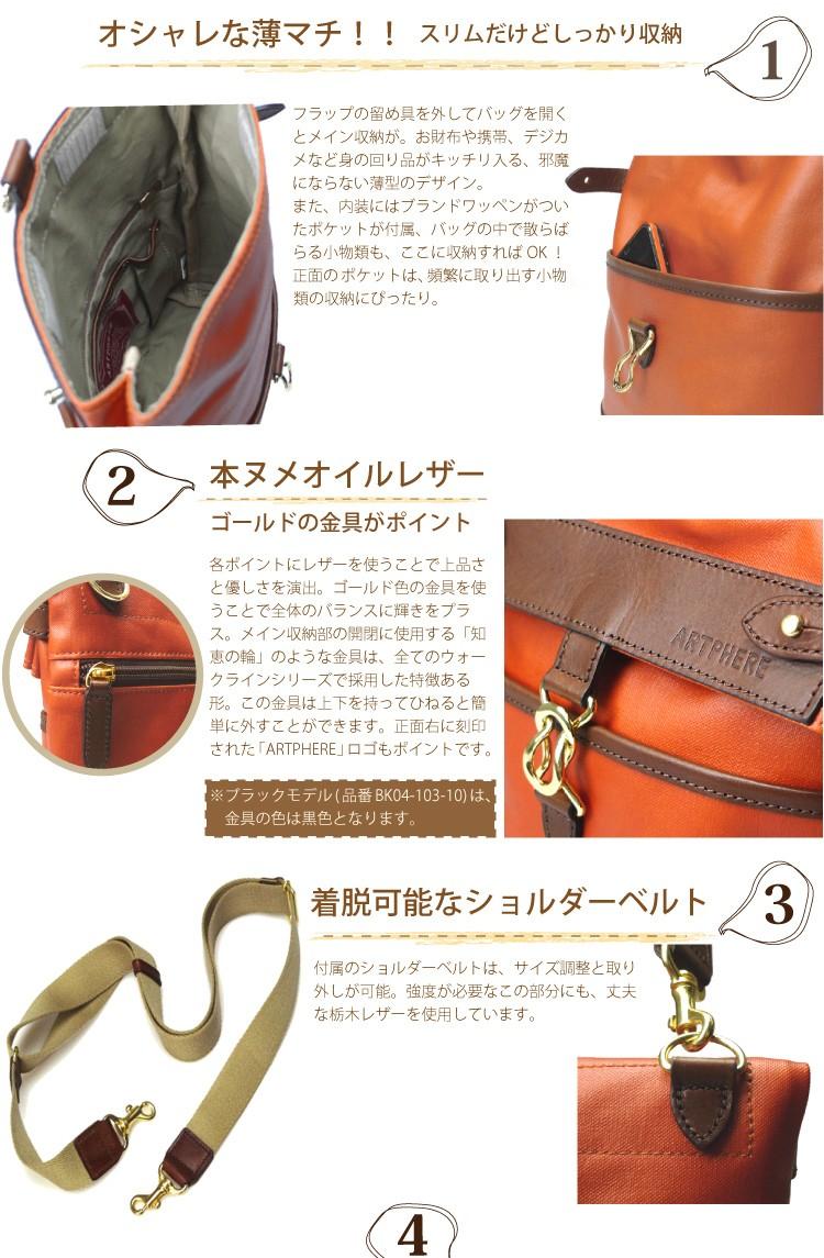 人気のダレスバッグ
