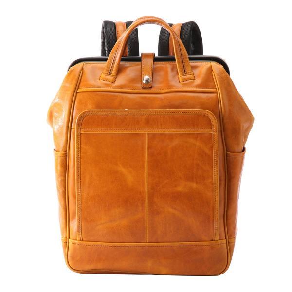 公式 アートフィアー ARTPHERE リュックサック ダレスバッグ メンズ 本革 2WAY 豊岡鞄 ブランド