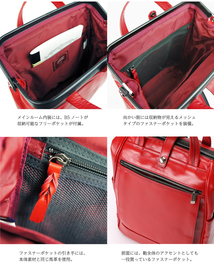92939fc25109 豊岡鞄認定】 Cavallo ダレスリュックS | 【公式通販】Atelier nuu ...