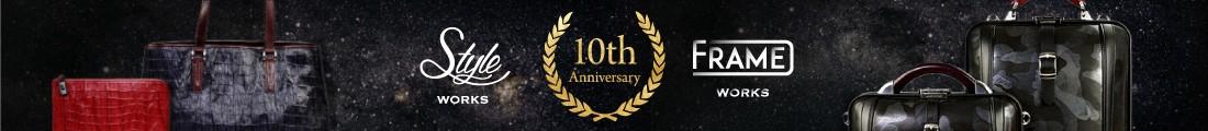 10周年記念 限定製品
