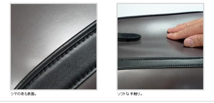 ダレスバッグ 日本製