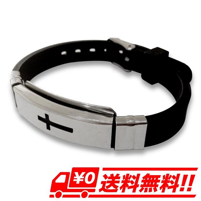 時計型 メンズブレスレット クロス(十字架) ゴム製ベルト