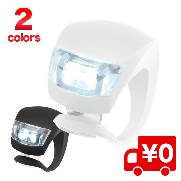 シリコン簡易装着LEDサイクルライト