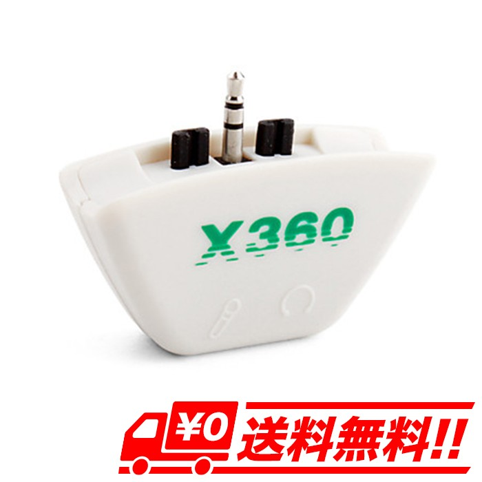 Xbox360 ヘッドセット コンバーター