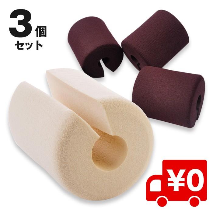 【同色3個セット】シリコン製かんたんドアストッパー