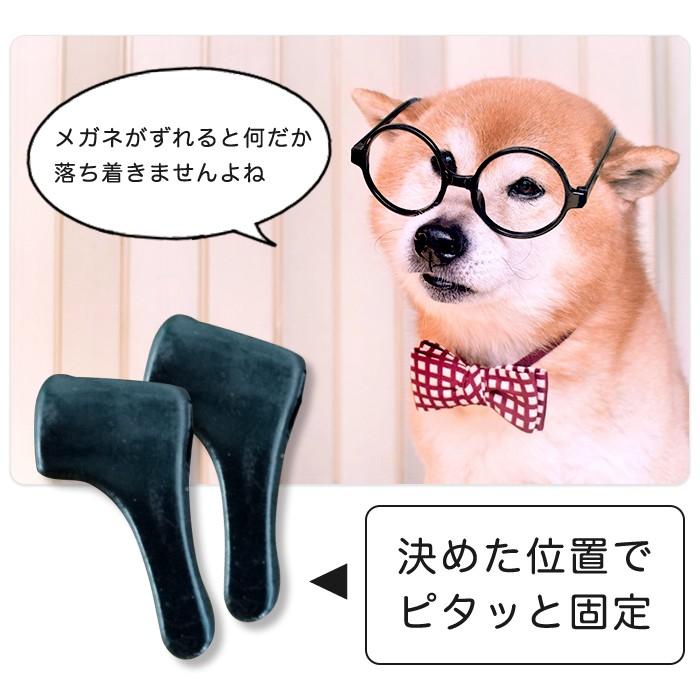 メガネ 固定 ずり落ち防止 耳フック