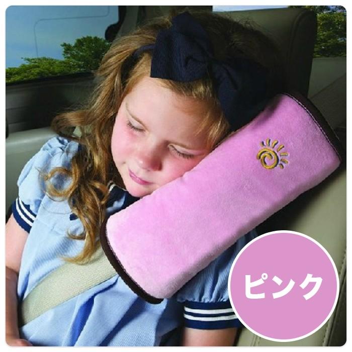 シートベルト クッション 枕