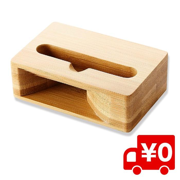 木製 スマホ スピーカー スタンド