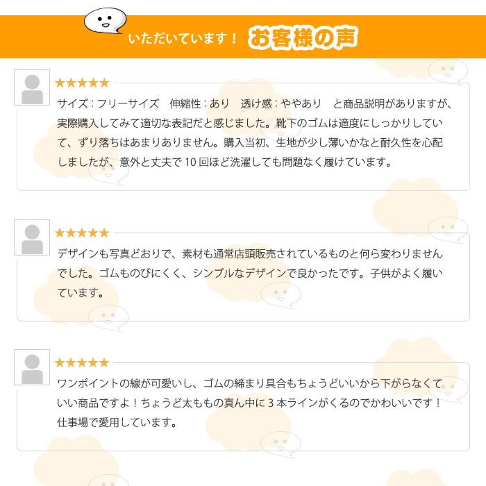【3足セット】3本ライン オーバーニー ストッキング