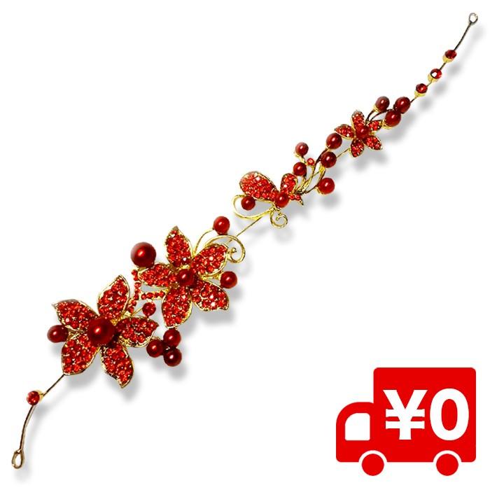 赤い花 モチーフ ラインストーン 髪飾り