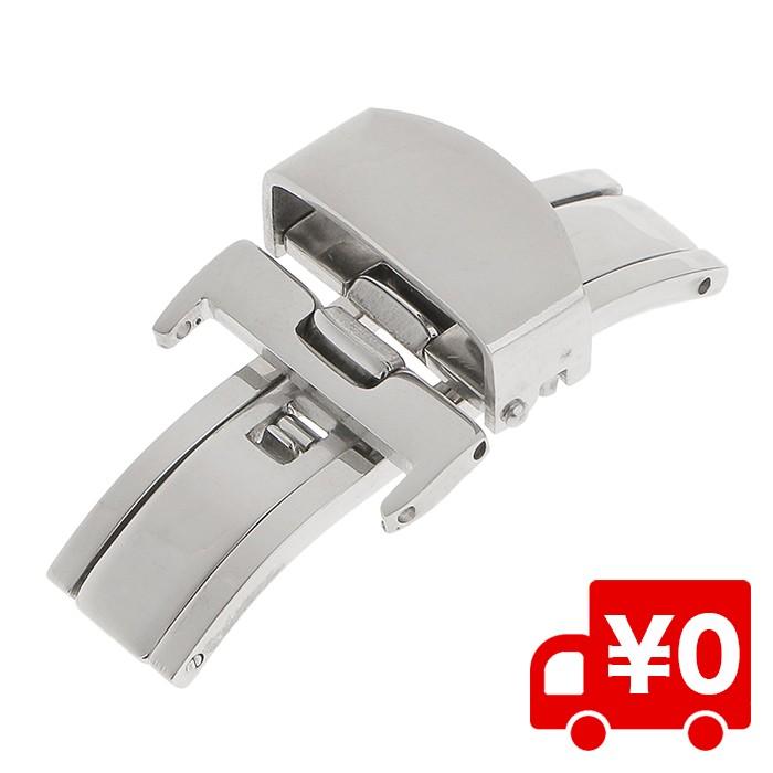 ステンレス製 交換用 腕時計バックル