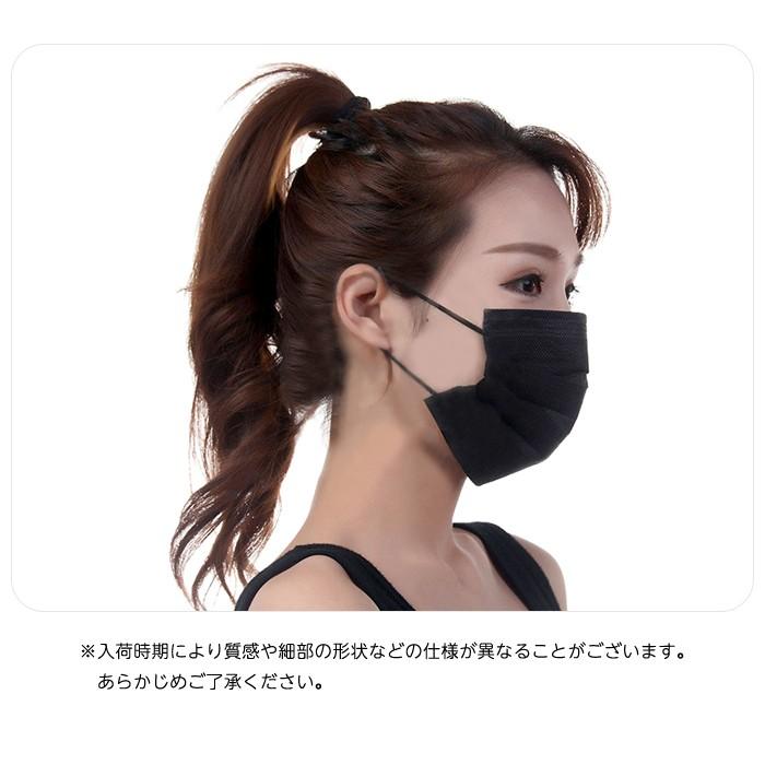 【20枚セット】黒マスク 使い捨てタイプ