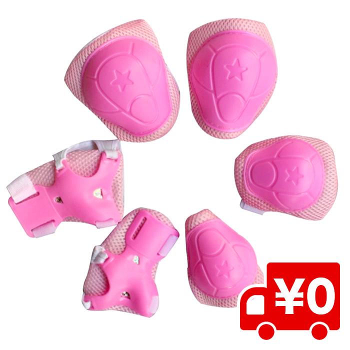 【ピンク】キッズプロテクター6点セット