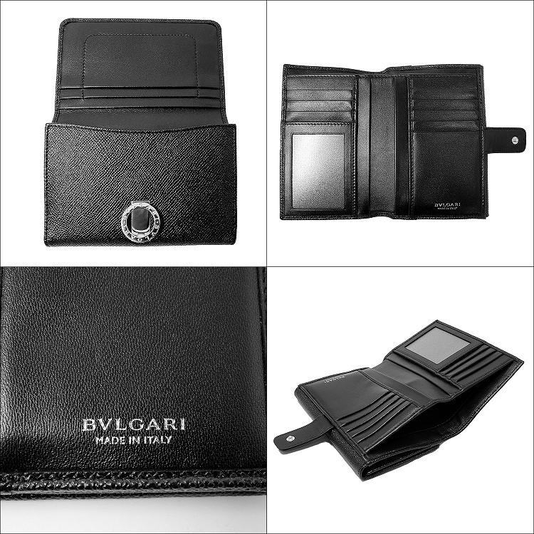 00228123bfe6 ブルガリ 財布 レディース メンズ 二つ折り 280555 :bvlgari-280555 ...