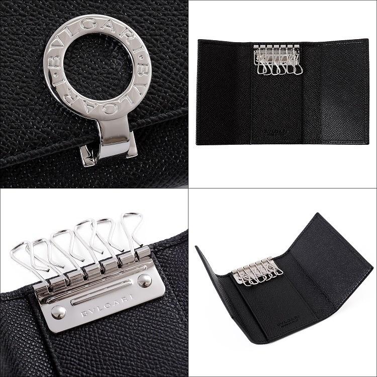 a37bd641723c ブルガリ キーケース メンズ 6連 キーホルダー Keyholder S ブランド ...