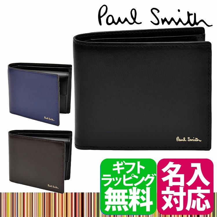14fb166c18e1 ポールスミス Paul Smith 財布 メンズ 二つ折り 863843 P305 シティー ...