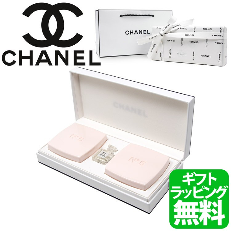 810a05272ee9 CHANEL シャネル N°5 サヴォン ギフトセット 石鹸 ミニ香水 セット