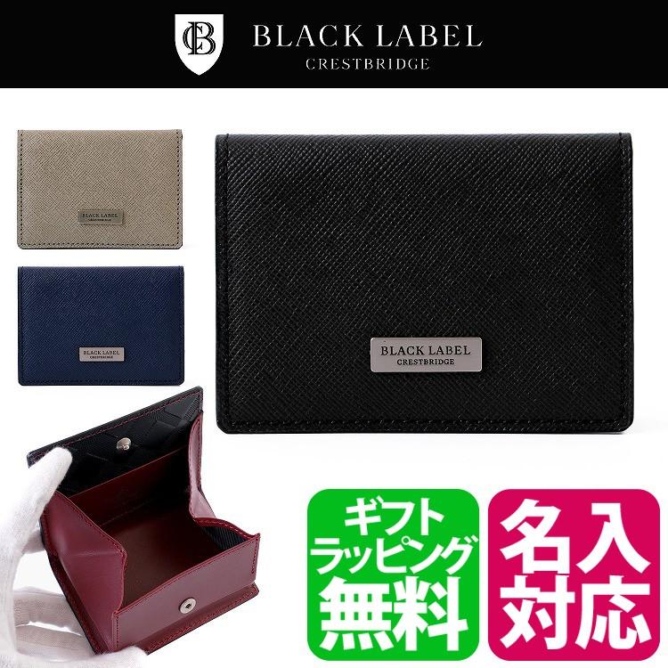 5f63f5d33e51 BLACK LABEL CRESTBRIDGE ブラックレーベル クレストブリッジ カラーエンボスクレストブリッジチェックコインケース