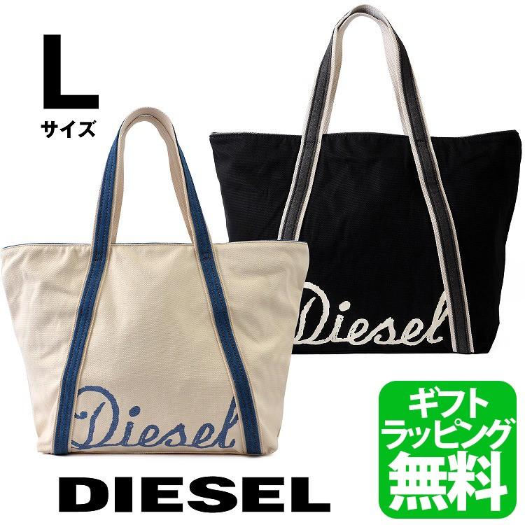 ディーゼル トートバッグ x04887pr012 diesel bag003 メンズ 財布