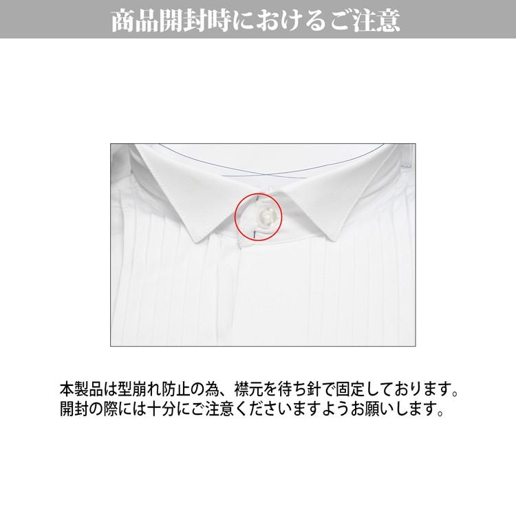 2b3df227f267 ウィングカラーシャツ 9点セット 礼服 メンズ 結婚式 フォーマル ...