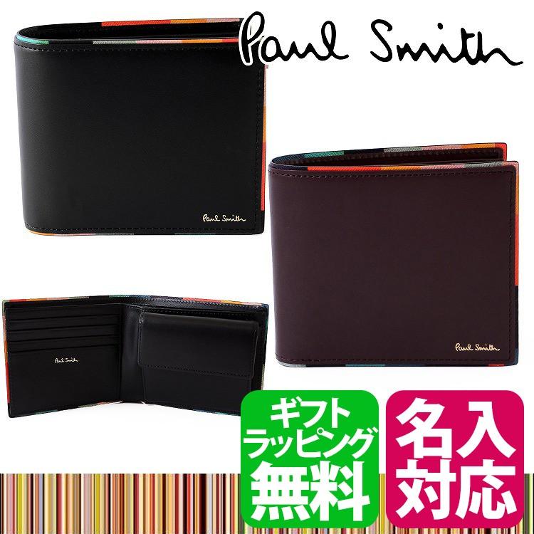 60def614501d ポールスミス 財布 メンズ 二つ折り Paul Smith 873181P514 :paul-514 ...
