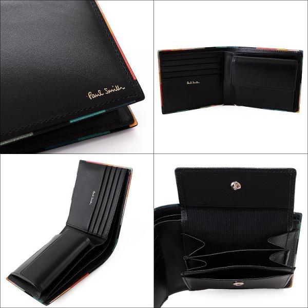 ポールスミス 財布 メンズ 二つ折り 名入れ可能 873181P514|aruarumarket|09