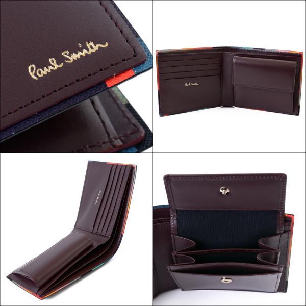 ポールスミス 財布 メンズ 二つ折り 名入れ可能 873181P514|aruarumarket|10