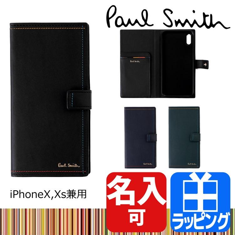 2c735e115be9 ポールスミス iPhone アイフォン ケース X XS 手帳型 カバー 名入れ 革 ...