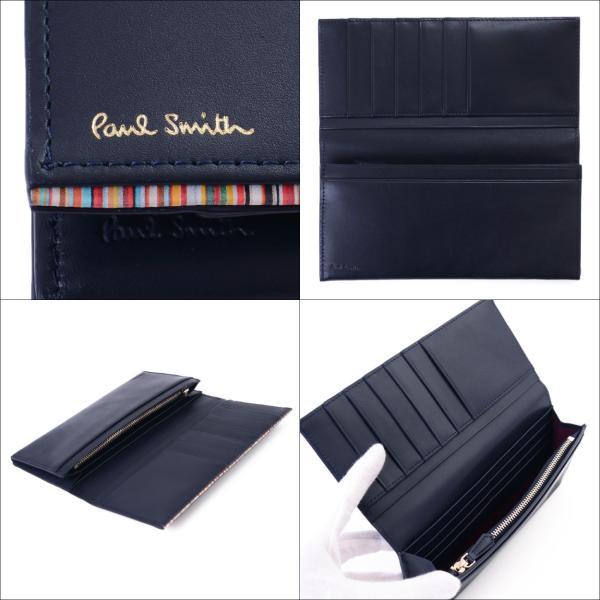 ポールスミス 財布 メンズ 二つ折り 長財布 Paul Smith PSC756 P756 マルチカラー ストライプポイント 新作|aruarumarket|11