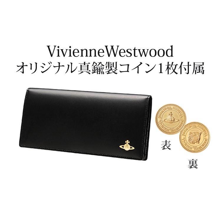 26a483b5b52c ヴィヴィアンウエストウッド Vivienne Westwood COIN 長札入 長財布 メンズ レディース