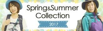 2017春夏コレクション
