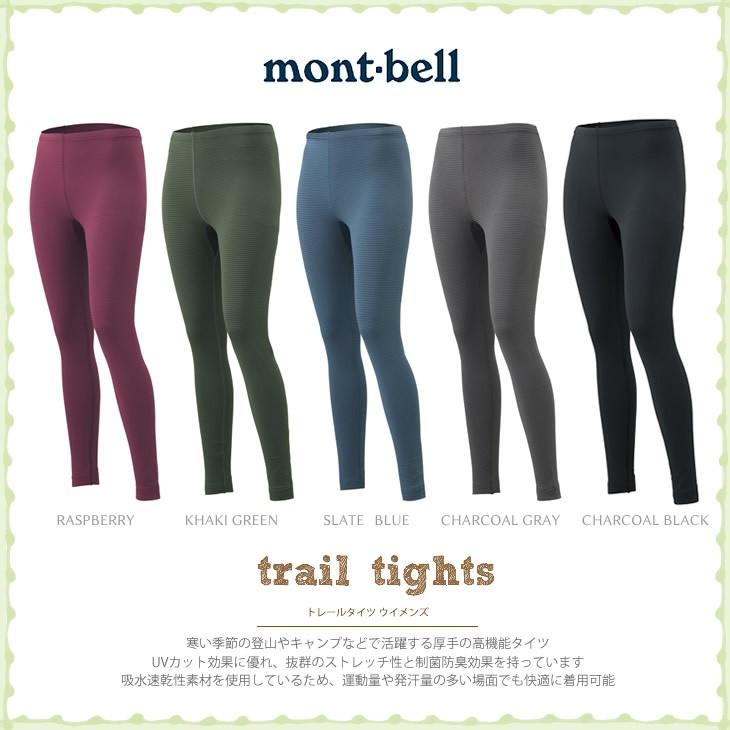 mont-bell モンベル  トレールタイツ Women's