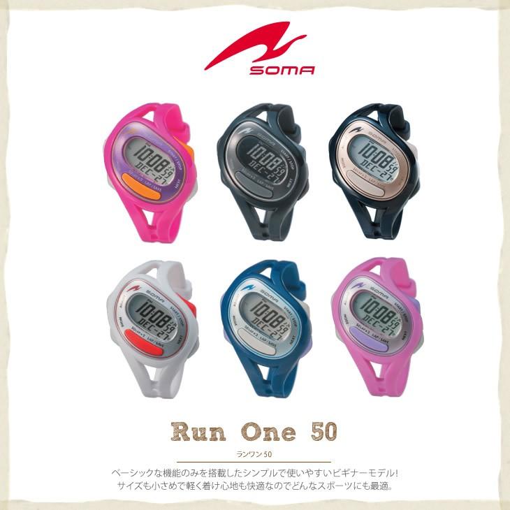 SOMA ソーマ Run One 50 DWJ23-0003 /腕時計/防水/スポーツ用/運動用/レディース/登山/ジョギング/ランニング/女性/かわいい/