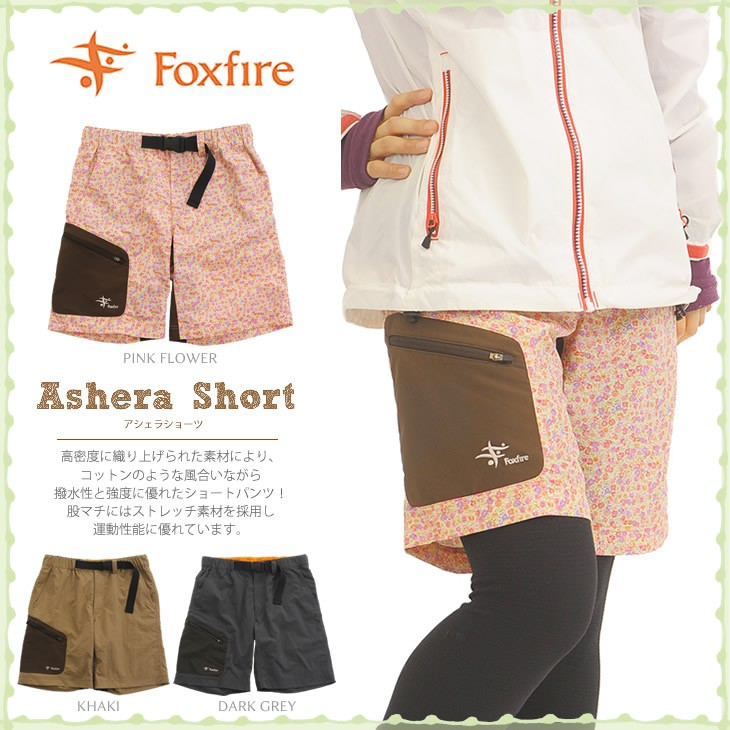 Foxfire フォックスファイヤー アシェラショーツ 8214366