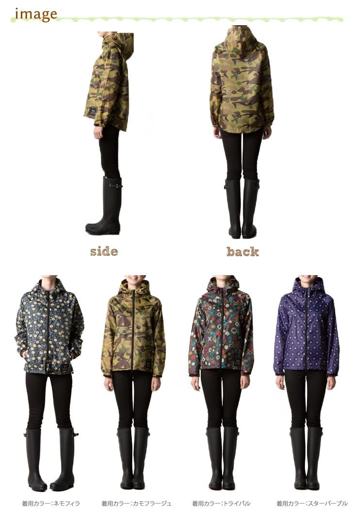 kiu キウ レインジャケット K24-023 /レインジャケット/レディース/レインウェア/かっぱ/防水/山ガール/ファッション/アウター/ジャケット/アウトドア/