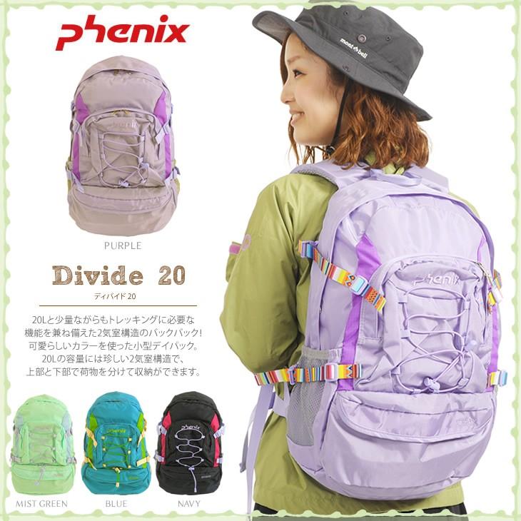 Phenix フェニックス ディバイド 20  Divide 20 PH518BA16