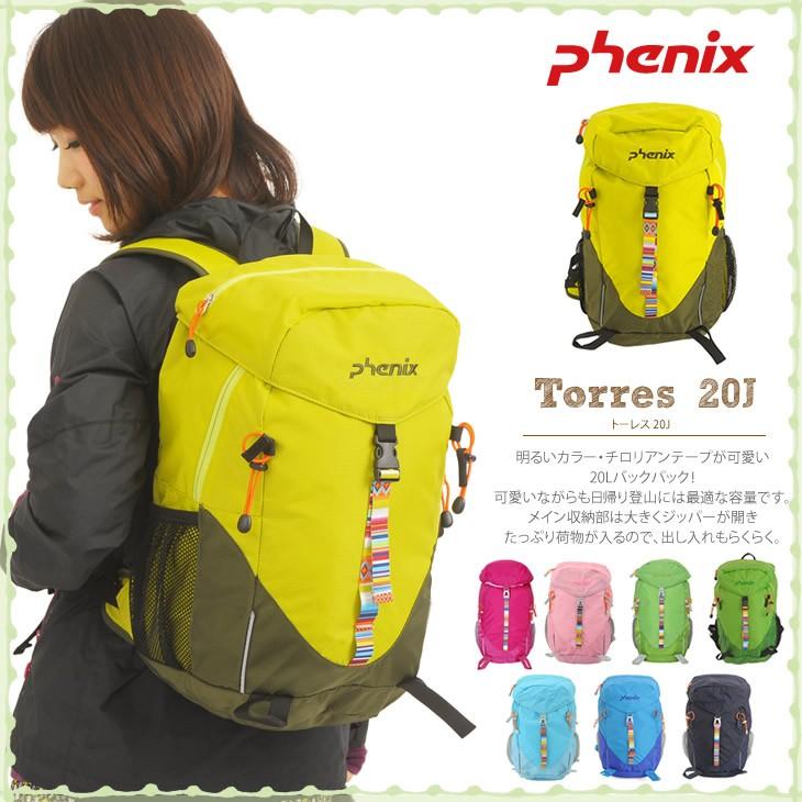 b4e200e496b9 Phenix フェニックス トーレス 20J PH4A8BA40 /レディース/山ガール/バックパック/