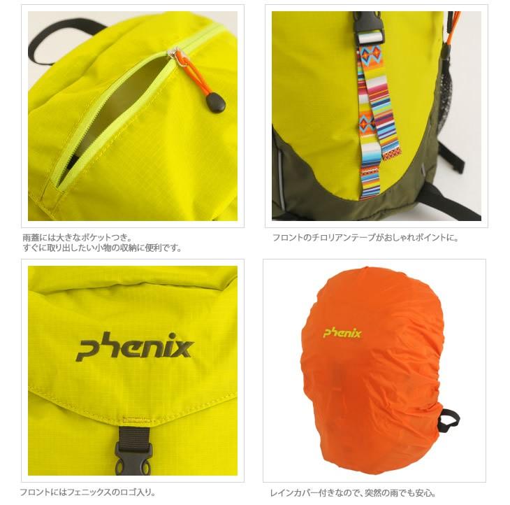 Phenix フェニックス トーレス 20J PH4A8BA40 /レディース/山ガール/バックパック/