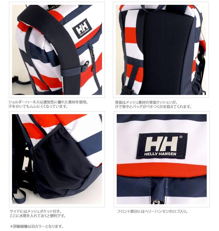 HELLY HANSEN  ヘリーハンセン フロイエン25 HOY91405 /レディース/山ガール/バックパック/