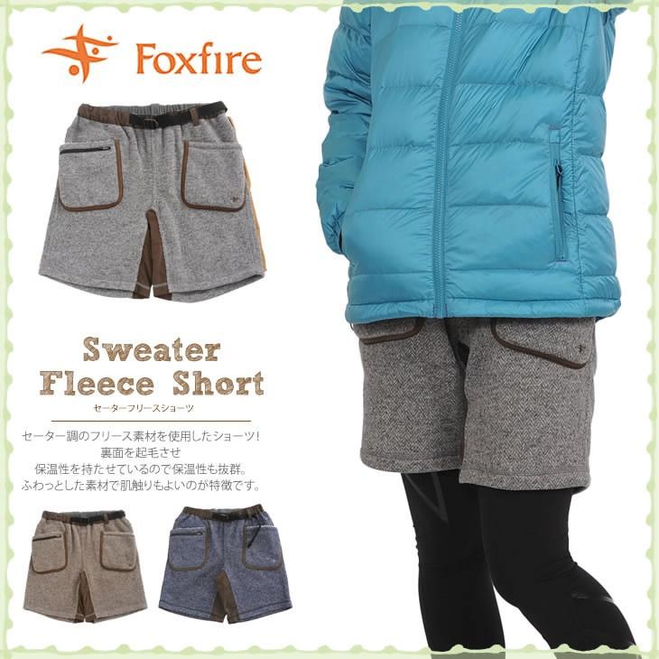 Foxfire フォックスファイヤー セーターフリースショーツ 8114551