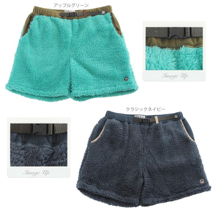 Marmot マーモット オリジンフリースショートパンツ W's Origin Fleece Short Pant MJP-F5563W