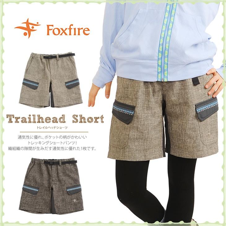 Foxfire フォックスファイヤー トレイルヘッドショーツ 8214628