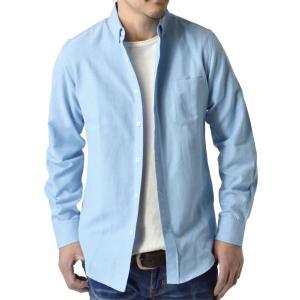 長袖シャツ メンズ オックスフォードシャツ ボタンダウン ミリタリーシャツ 定番 セール|アルージェ