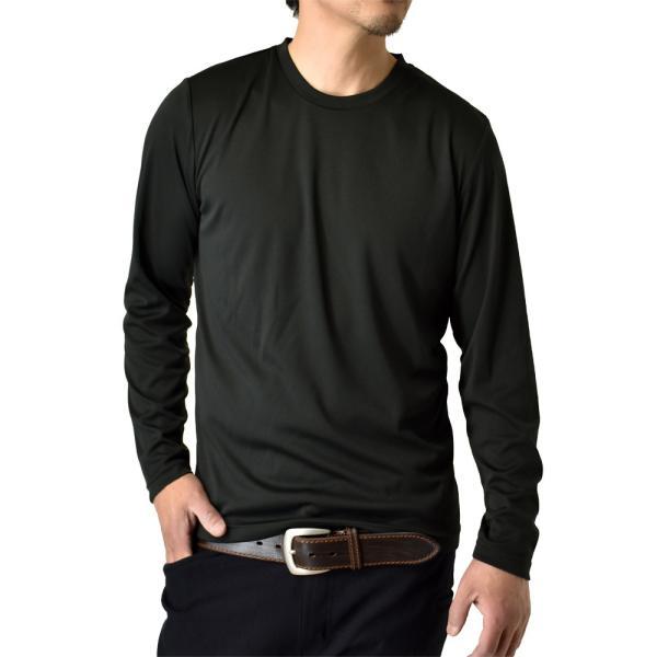 ロングTシャツ 吸汗速乾 ドライ UVカット ゴルフウェア 長袖Tシャツ 脇汗対策 ロンT 夏用 ラッシュガード 日よけ Tシャツ 水陸両用 メンズ セール|aruge|21