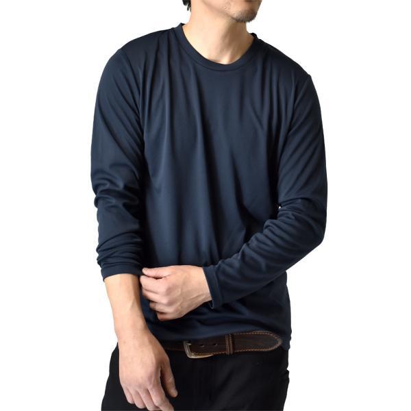 ロングTシャツ 吸汗速乾 ドライ UVカット ゴルフウェア 長袖Tシャツ 脇汗対策 ロンT 夏用 ラッシュガード 日よけ Tシャツ 水陸両用 メンズ セール|aruge|22