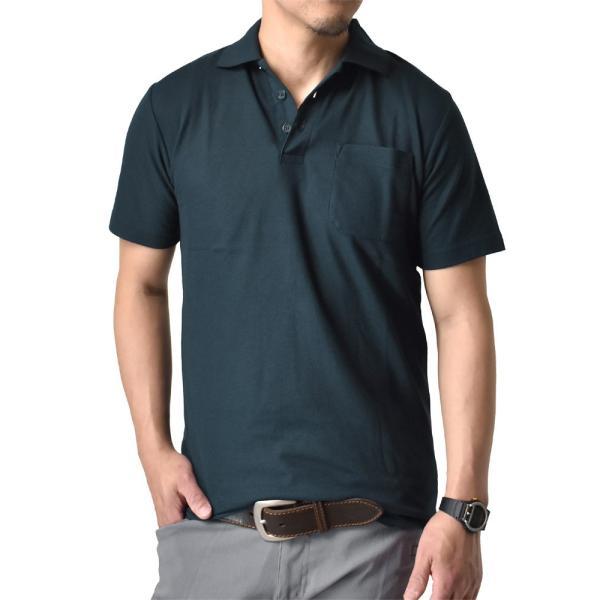 ポロシャツ 無地 吸汗速乾 ドライ 形態安定 チームウェア べースポロ 店舗 ユニホーム メンズ セール|aruge|22