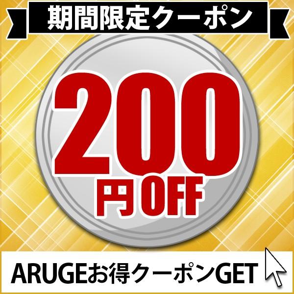 接触冷感ドライハーフパンツ2本購入で2本目【200円引き】