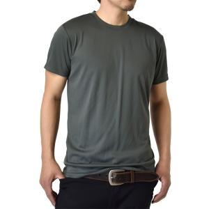 Tシャツ メンズ Vネック クルーネック 感動ドライ 吸汗速乾 接触冷感 UVカット UPF50+ 半袖 ラッシュガード  脇汗対策 水陸両用 セール mens アルージェ