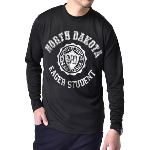 ドライ 吸汗速乾 長袖 Tシャツ ロンT ロングTシャツ 脇汗対策 ムジ アメカジ ロゴ ミリタリー メンズ セール|aruge|13
